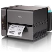 Etikettendrucker EM210